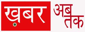 Khabar Abtak  Logo