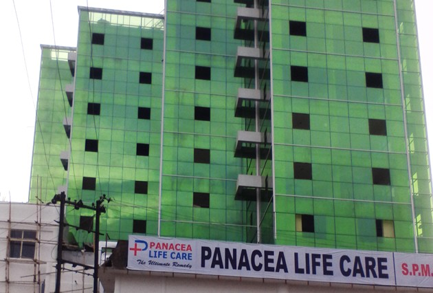 gkp hospital news