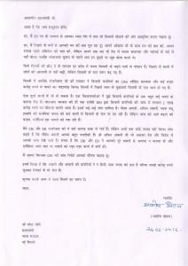 ashish khetan letter